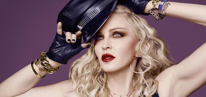 Спирулина - в арсенале красоты певицы Мадонны!